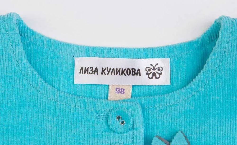 Стикеры этикетки на одежду